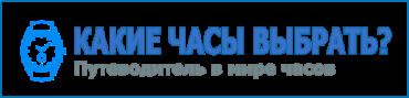 Лого с рамкой (png)