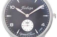 Обзор российских мужских часов
